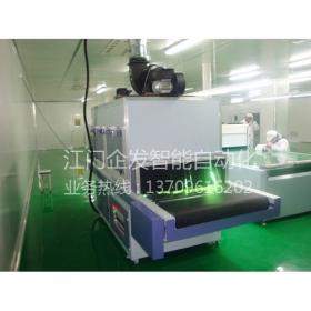 五灯UV固化炉